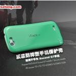 (016-012)เคสมือถือ Case Huawei Ascend G7 เคสนิ่มพื้นหลัง PC สีสดใสสไตล์ iface กันกระแทก