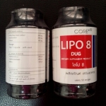 "CORE"" LIPO 8 (DUG) 50 เม็ด (แพคเกจใหม่ กระปุกดำ ฝาดำ)"