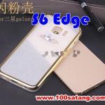 (027-410)เคสมือถือซัมซุง Case Samsung S6 edge เคสนิ่มใสขอบชุบแวว
