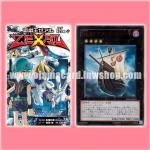 Yu-Gi-Oh! ZEXAL Vol.2 [YZ02-JP] - Book + Promo Card
