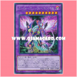 SPFE-JP010 : Greedy Venom Fusion Dragon (Secret Rare)