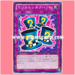 15AY-JPA38 : Magical Hats / Magical Silk Hat (Common) 98%