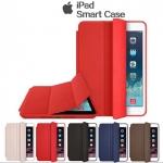 (436-120)เคสมือถือ iPad Pro หน้าจอ (9.7นิ้ว) เคส PU หนังเทียมสไตล์คลาสสิค