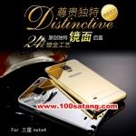 (025-139)เคสมือถือซัมซุงโน๊ต Case Note4 เคสกรอบโลหะพื้นหลังอะคริลิคเคลือบเงาทองคำ 24K