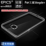 (370-051)เคสมือถือซัมซุง Case Samsung S6 edge plus เคสนิ่มใสบางนุ่มรุ่นกันรอยขีดข่วน