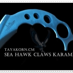 มีดคารัมบิตเหยี่ยวทะเล Sea Hawk Claws Karambit Knife