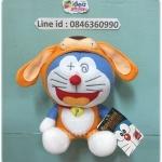 ตุ๊กตาโดเรม่อน Doraemon 12 ราศี ปีสุนัข (หมา) ขนาด 7 นิ้ว ลิขสิทธิ์แท้