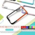 (152-1106)เคสมือถือไอโฟน case iphone 6 บัมเปอร์ทูโทน Walnutt