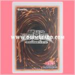 Yu-Gi-Oh! ZEXAL OCG Duelist Card Protector / Sleeve - Large Clear [Used] x1
