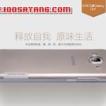 (385-058)เคสมือถือซัมซุง Case Samsung Galaxy On7 เคสนิ่มพรีเมี่ยมแบรนด์ Nillkin