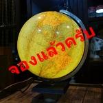 ลูกโลกแก้วโบราณรหัส221158gw