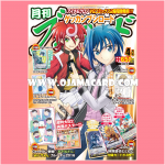 Monthly Bushiroad April 2016 (30th issue) - No Promo + Book Only