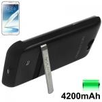 Power Bank 4200mAh Samsung Galaxy Note 2 (Black)