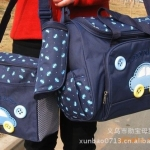 กระเป๋าสัมภาระ เซต 3 ใบ