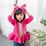 เสื้อคลุมหูกระต่าย สีชมพู สำหรับอายุ 2-6 ปี