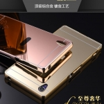(025-124)เคสมือถือโซนี่ Case Sony Xperia Z5 Premium/Z5Plus เคสกรอบโลหะพื้นหลังอะคริลิคแวววับคล้ายกระจกสวยหรู