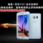 (395-007)เคสมือถือซัมซุง Case Samsung S6 เคสนิ่มใสสไตล์ฝาพับรุ่นพิเศษกันกระแทกกันรอยขีดข่วน