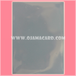 Small Size Card Protector / Sleeve - Grey [Used] x1