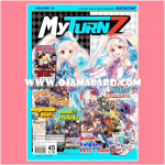 My Turn Z Magazine Vol.10 + 3 Promo Cards