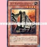 EXP4-JP028 : Koa'ki Meiru Wall (Common)