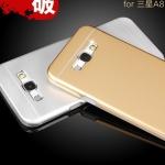 (373-015)เคสมือถือซัมซุง Case Samsung A8 เคสนิ่มฝาหลังโลหะแบบบางสไตล์ 2 ชิ้น