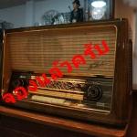วิทยุหลอดsaba wildbad ปี 1958รหัส121058tr1
