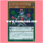 GP16-JP005 : Performapal Pendulum Sorcerer / Entermate Pendulum Magician (Gold Rare)