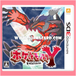 Pokémon Y for Nintendo 3DS Game (JP)