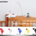 SICRON SH-10 Table Smartphone Holder