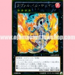 GS05-JP012 : Lavalval Chain (Gold Rare)