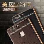 (509-016)เคสมือถือ Case Huawei P9 Plus เคสนิ่มขอบแววพื้นหลังลายหนังสวยๆ ยอดฮิต
