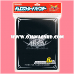 Yu-Gi-Oh! ARC-V OCG Duelist Card Binder