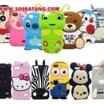 (006-013)เคสมือถือ Case Huawei Honor 4C/ALek 3G Plus (G Play Mini) เคสนิ่มการ์ตูน 3D น่ารักๆ