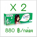 โปร Maxim Colors 1 Day x 2 กล่อง เพียงกล่องละ 880 บาท