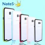 (423-018)เคสมือถือซัมซุง Case Note5 เคสบัมเปอร์นิ่มทูโทนประกบสองชิ้น