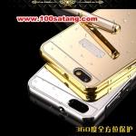 (388-055)เคสมือถือ Case Huawei ALek 4G Plus (Honor 4X) เคสกรอบโลหะพื้นหลังอะคริลิคเคลือบเงาทองคำ 24K