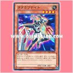 LTGY-JP005 : Tatakawa Knight (Common)