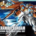 Scramble Gundam (HGBF)