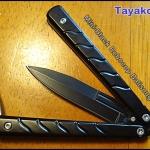 มีดบาลีซอง Mini-Black Robocop TKBS MBRC1