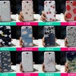(440-007)เคสมือถือ Samsung Galaxy Note2 เคสนิ่มพื้นหลังลายสวยๆน่ารักๆ