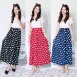 Maxi skirt มี 2สีค่ะ