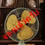 พัดลมkdk table fan รหัส21157tf1