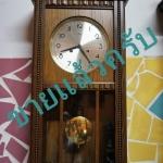 นาฬิกา2ลานfhsตู้ไข่ปลา รหัส91557wc1