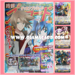 Cardfight!! Vanguard Monthly Bushiroad 2014/8 - Book + Cards