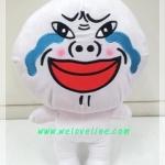 ตุ๊กตา Line ขนาด 30 cm แบบ 3 (ซื้อ 3 ตัว เหลือตัวละ 250 บาท คละลายได้)