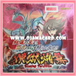 Booster Set 17 : Blazing Perdition / Purgatory Flame Dance (VG-BT17)