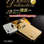 (388-059)เคสมือถือ Case Huawei Honor 6 เคสกรอบโลหะพื้นหลังอะคริลิคเคลือบเงาทองคำ 24K