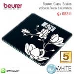 Beurer Magnolia Desin Glass Scale เครื่องชั่งน้ำหนัก ระบบดิจิตอล รุ่น GS211 รับประกัน 5 ปี