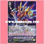 G-BT01/008 : Super Extreme Battler, Viktor (RRR)