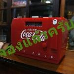 coca-cola radioรหัส 18159cr